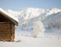 winterurlaub-leogang-2-483c7a6381.jpg